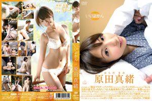JMDV-184_作業用_A